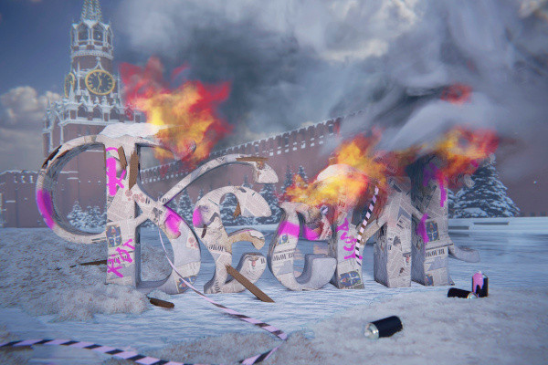 """Pussy Riot release """"Rage"""" video"""